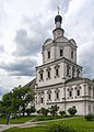 Church of Michael the Archangel - Moscow, Russia - panoramio.jpg