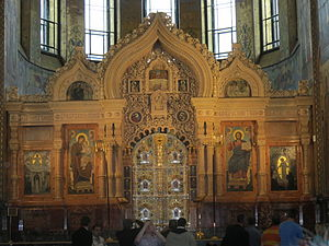 Church of our Savior on the Spilled Blood, iconostasis.JPG, автор: Perfektangelll