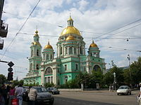 Church of the Epiphany in Yelokhovo (Moscow)-1.jpg