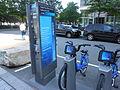 Citi Bike Pay Station.JPG