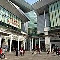 Citygate Outlets, Hong Kong - panoramio.jpg