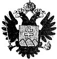 Coat of-arms Slovakia.jpg