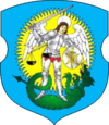 Coat of Arms of Šumilina.png