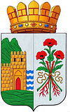 Coat of Arms of Derbent (Dagestan) (2014).jpg