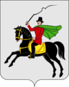 Coat of Arms of Gorodskoe poselenie Klin (Moscow oblast).png