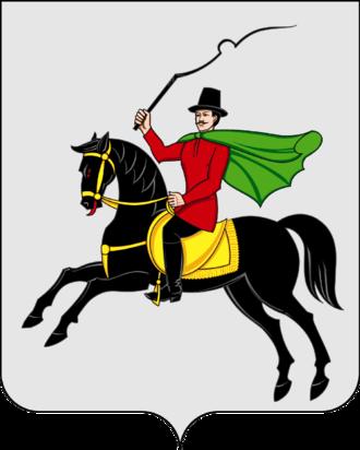Klin, Klinsky District, Moscow Oblast - Image: Coat of Arms of Gorodskoe poselenie Klin (Moscow oblast)