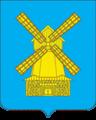 Coat of Arms of Kamskiye Polyany (Tatarstan).png