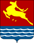 Coat of Arms of Magadan.png