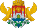 Coat of arms of Makhachkala.
