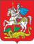 Coat of Arms of Moscow oblast.png
