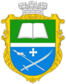 Coat of Arms of Pavlysh.png