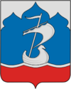 Coat of Arms of Sharya rayon (Kostroma oblast).png