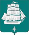 Coat of Arms of Sovietskaya Gavan (Khabarovsk krai).png