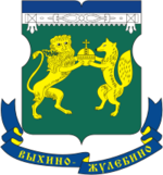 Coat of Arms of Vykhino-Zhulebino (municipality in Moscow).png