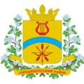 Coat of arms Horodyshche Raion.png