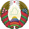 Coat of arms of Belarus.svg