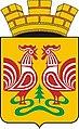 Coat of arms of Petushki (2009).jpg