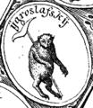 Coat of arms of Yaroslavl (Korb).png