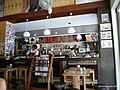 Coffee shop - panoramio (2).jpg