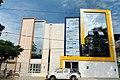 Colegio Adventista Sullana.jpg