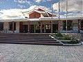 Consejo Municipal de Turmero, Entrada Principal - panoramio.jpg