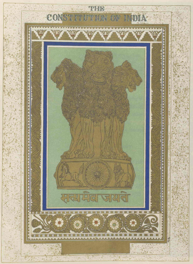 Constitution of India (calligraphic) Title.png