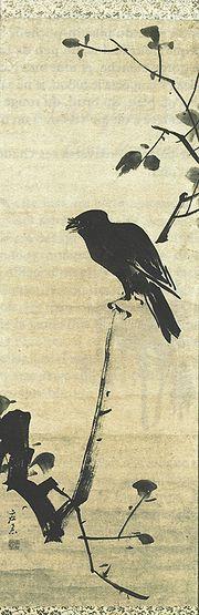 Crow on a branch, Maruyama Kyo (1733-1795)