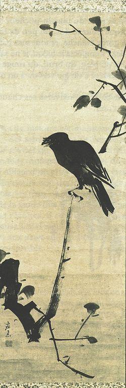 http://upload.wikimedia.org/wikipedia/commons/thumb/3/30/Corbeau_branche_Kyo.jpg/250px-Corbeau_branche_Kyo.jpg