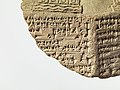 Corner fragment of inscribed prism (kudurru) MET 256179.jpg