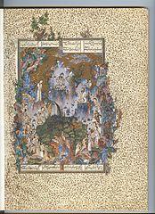Kayumars enthroned