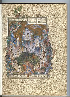 Court of Gayumars Persian miniature.jpg