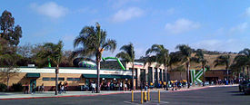 Cricket Wireless Amphitheatre in Chula Vista.jpg