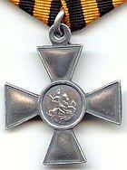 Георгиевский крест 3st.jpg