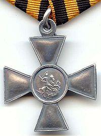 http://upload.wikimedia.org/wikipedia/commons/thumb/3/30/Cross_of_St._George_3st.jpg/200px-Cross_of_St._George_3st.jpg