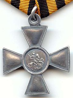 Cross of St. George Russian military order