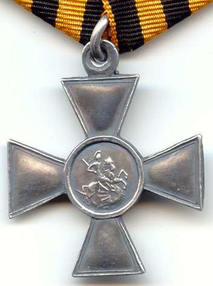 Cross of St. George - Image: Cross of St. George 3st