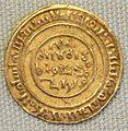 Crusader coin Tripoli circa 1230 bis.jpg