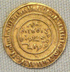 County of Tripoli - Crusaders coin, County of Tripoli, circa 1230.