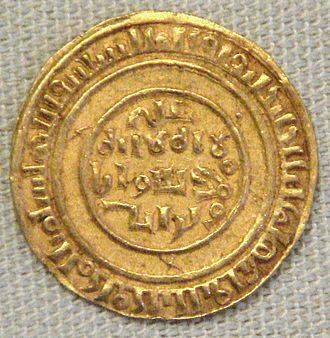 County of Tripoli - Crusaders coin, County of Tripoli, circa 1230.