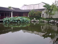 Cultivation garden longevity pavilion.jpg