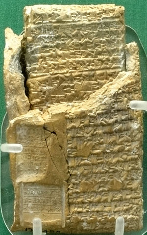 Yamhad - Legal case from Niqmi-Epuh of Yamhad, to the king of Alalakh.