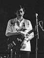 Cutumay Camones Chicago 1987 049.jpg