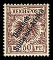 D-Südwestafrika 1897 II.jpg