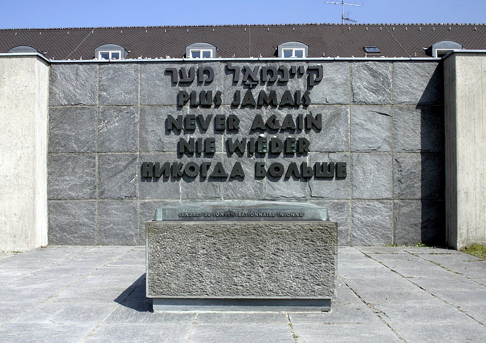 Dachau never again