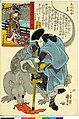 Dai Nihon Rokujo-yo Shu no Uchi (BM 1973,0723,0.26 28).jpg