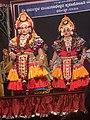 Dakshina Karnataka, traditional theatre form.jpg