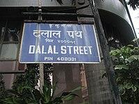 Dalal Street sign.jpg