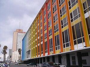 Dan Hotel, Tel Aviv - Image: Dan Hotel Agam 001