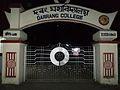 Darrang College Gate.jpg