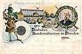 Decimotercero unión de competición de tiro Albert bella época Dresde.jpg